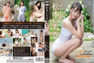 ดูหนังโป๊ออนไลน์ฟรี REBD-480 Matsumoto Ichika tag_movie_group: <span>REBD</span>