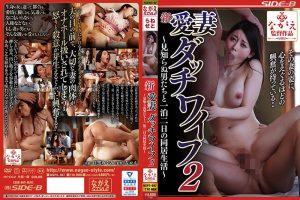 ดูหนังโป๊ porn Megumi Meguro รสนิยมเฮียพาเมียมาโดนรุม NSPS-897