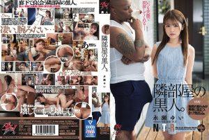 ดูหนังโป๊ออนไลน์ฟรี DASD-697 Nagase Yui โดนนิโกรเย็ดหี