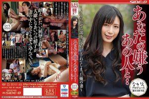 ดูหนังโป๊ออนไลน์ฟรี NSPS-916 Nakajou Kanon หีเมียเพื่อน