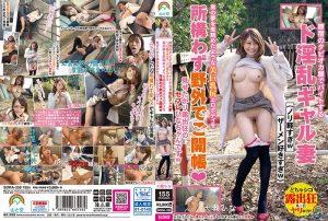ดูหนังโป๊ออนไลน์ฟรี SORA-258 Nanase Hina tag_movie_group: <span>SORA</span>