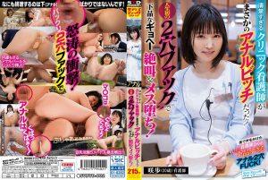 ดูหนังโป๊ออนไลน์ฟรี SVDVD-802 Narita Sakiho tag_movie_group: <span>SVDVD</span>