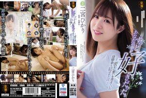 ดูหนังโป๊ออนไลน์ฟรี SSPD-160 Ninomiya Hikari tag_movie_group: <span>SSPD</span>