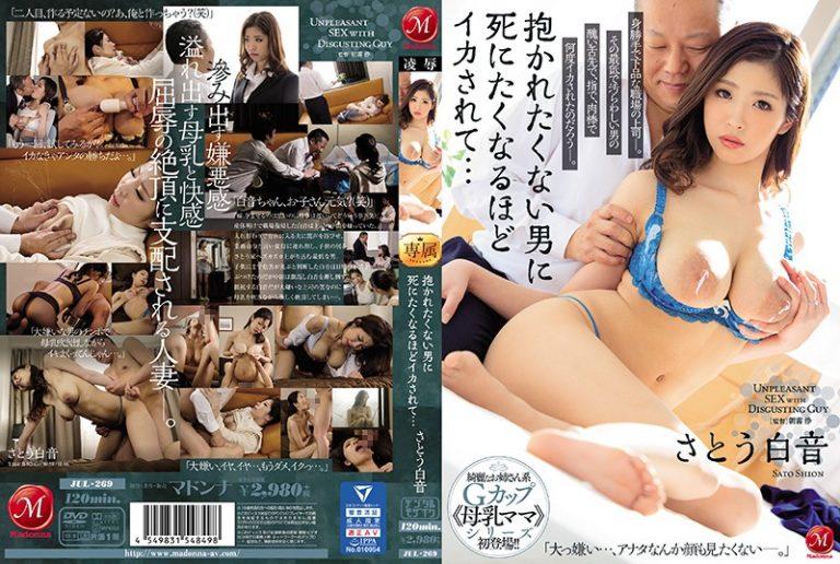 ดูหนังโป๊ออนไลน์ฟรี JUL-269 Satou Hakune แหย่หี