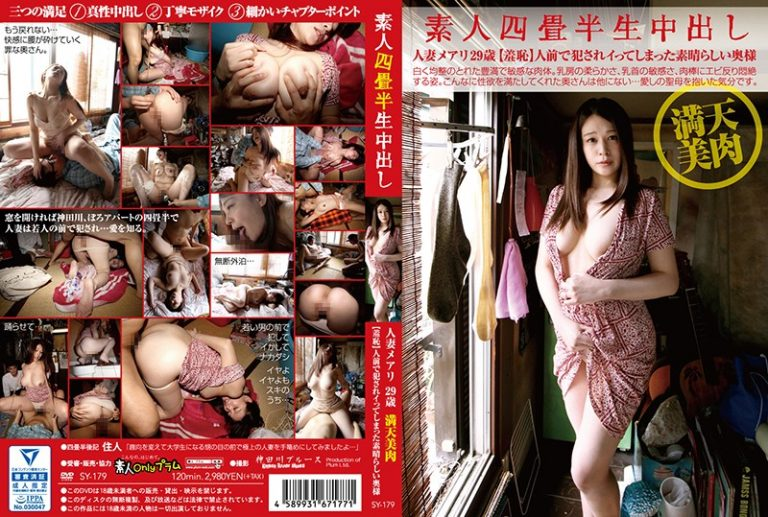 ดูหนังโป๊ออนไลน์ฟรี SY-179 Tachibana Mary โหนกหี