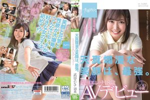 ดูหนังโป๊ออนไลน์ฟรี SDAB-135 Takeda Elena tag_star_name: <span>Takeda Elena</span>