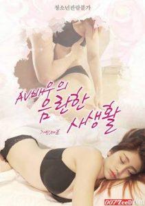 ดูหนังโป๊ออนไลน์ฟรี AV Actresss Obscene Private Life (2020) หนังอาร์