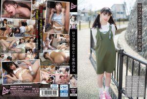ดูหนังโป๊ออนไลน์ฟรี JUKF-044 Fuyue Kotone ดูหนังโป๊ aoxx69