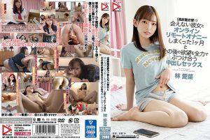 ดูหนังโป๊ออนไลน์ฟรี HOMA-094 Hayashi Aizai ดูหนังโป๊ ขึ้นขย่มควย