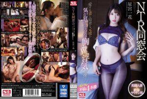 ดูหนังโป๊ออนไลน์ฟรี Ichika Hoshimiya โยนีเคยค้าพลังม้าเคยขี่ SSNI-650 ข่มขืนเมียเพื่อน
