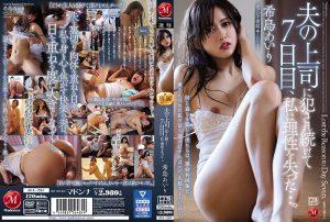 ดูหนังโป๊ออนไลน์ฟรี JUL-291 Kijima Airi tag_star_name: <span>Kijima Airi</span>