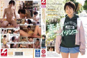 ดูหนังโป๊ออนไลน์ฟรี NNPJ-397 Kyuu Horin เย็ดคาชุดนักเรียน