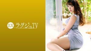 ดูหนังโป๊ออนไลน์ฟรี LUXU-1298 ซอยหี
