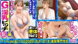 ดูหนังโป๊ออนไลน์ฟรี MAAN-571 tag_movie_group: <span>MAAN</span>