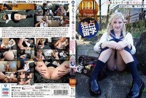 ดูหนังโป๊ออนไลน์ฟรี SS-148 Melody Hiina Marks หีสวย
