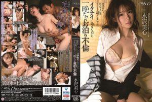 ดูหนังโป๊ออนไลน์ฟรี MSFH-015 Mizusawa Miko tag_movie_group: <span>MSFH</span>