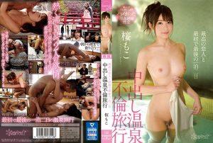 ดูหนังโป๊ porn Moko Sakura ทริปก่อนแต่งลงแรงค์กับอาจารย์ CAWD-080
