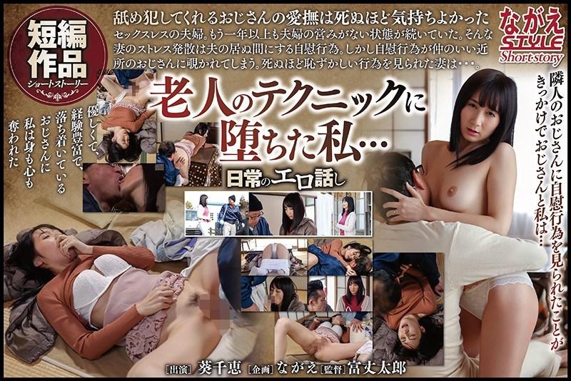ดูหนังโป๊ออนไลน์ฟรี NSSTH-055 หนังโป๊