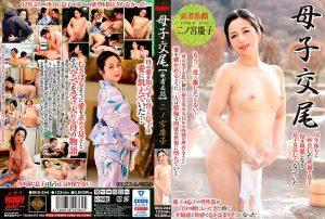 ดูหนังโป๊ออนไลน์ฟรี BKD-244 Ninomiya Keiko tag_star_name: <span>Ninomiya Keiko</span>
