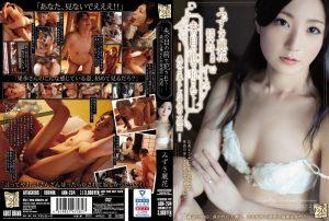 ดูหนังโป๊ porn Reika Mizuki เซ็กส์แสนห่วยพ่อช่วยสานฝัน ADN-234