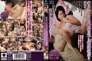 ดูหนังโป๊ออนไลน์ฟรี MDVHJ-019 Shinoda Yuu&Tsuuno Miho tag_movie_group: <span>MDVHJ</span>