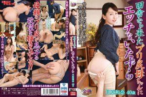 ดูหนังโป๊ออนไลน์ฟรี VNDS-5200 Tsukihara Kazuna แตกใส่ปาก