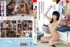 ดูหนังโป๊ออนไลน์ฟรี HODV-21506 Aimi Rika ตูดใหญ่