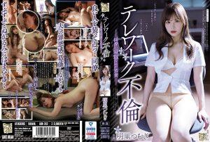 ดูหนังโป๊ออนไลน์ฟรี ADN-262 Akari Tsumugi สาวผมสั้น