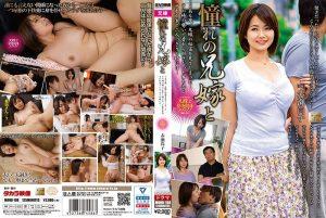 ดูหนังโป๊ออนไลน์ MOND-198 Akase Shoukoหนังโป๊ใหม่ คลิปหลุดดารานางแบบ