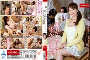 ดูหนังโป๊ออนไลน์ฟรี NATR-507 Akemi Kou&Shouda Chisato tag_movie_group: <span>NATR</span>