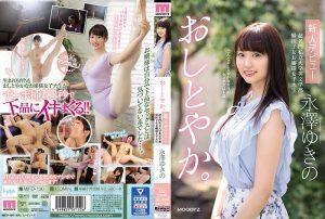 ดูหนังโป๊ออนไลน์ MIFD-130 Eizawa Yukinoหนังโป๊ใหม่ คลิปหลุดดารานางแบบ