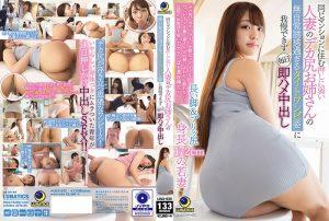 ดูหนังโป๊ออนไลน์ฟรี LULU-035 Hanazawa Himari tag_movie_group: <span>LULU</span>