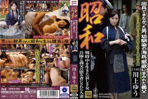 ดูหนังโป๊ออนไลน์ฟรี SGM-38 Kawakami Yuu แตกใน