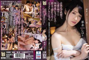 ดูหนังโป๊ออนไลน์ฟรี ADN-261 Kotoi Shihori av18+