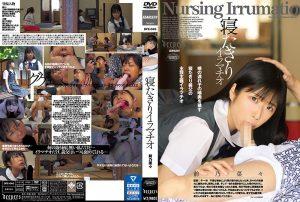 ดูหนังโป๊ออนไลน์ฟรี DFE-045 Maeno Nana ลูกเงี่ยนหี