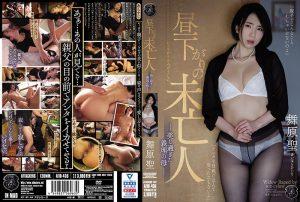 ดูหนังโป๊ออนไลน์ฟรี ATID-436 Maikawa Sena av18+