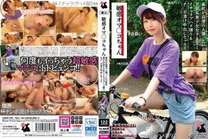 ดูหนังโป๊ออนไลน์ USAG-019 Mamiya Ayaหนังโป๊ใหม่ คลิปหลุดดารานางแบบ