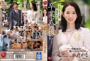 ดูหนังโป๊ออนไลน์ฟรี JUL-306 Mito Kana แตกใน