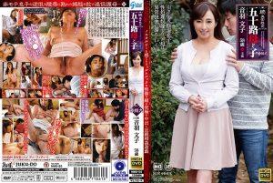 ดูหนังโป๊ออนไลน์ฟรี NMO-55 Otowa Ayako เย็ดหีรุ่นใหญ่