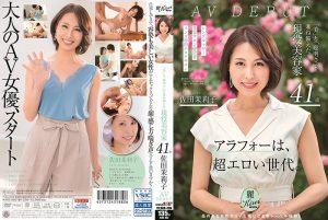 ดูหนังโป๊ออนไลน์ฟรี KIRE-002 Sada Mariko tag_movie_group: <span>KIRE</span>