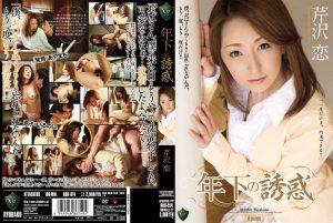 ดูหนังโป๊ออนไลน์ RBD-614 Serizawa Renหนังโป๊ใหม่ คลิปหลุดดารานางแบบ