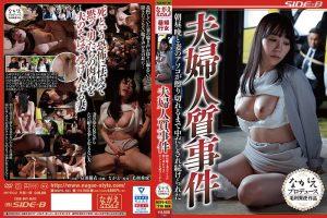 ดูหนังโป๊ออนไลน์ฟรี NSPS-923 Tomita Yui ข่มขืน