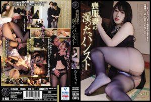ดูหนังโป๊ออนไลน์ฟรี ATID-433 Yayoi Mizuki Yayoi Mizuki