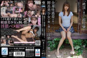 ดูหนังโป๊ออนไลน์ฟรี APKH-152 Higuchi Mitsuha เย็ดกลางป่า