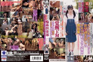 ดูหนังโป๊ออนไลน์ฟรี IBW-794z Ichikawa Kanon&Kanon Urara tag_movie_group: <span>IBW</span>