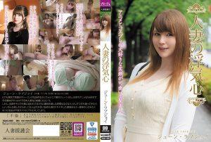 ดูหนังโป๊ออนไลน์ฟรี SOAV-069 June Lovejoy หีสวย