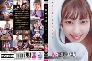 ดูหนังโป๊ออนไลน์ฟรี ANX-127 Kagami Sara หนังโป๊ 18+