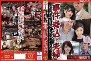 ดูหนังโป๊ออนไลน์ฟรี NSPS-927 Kano Hana&Sano Aoi&Sasahara Yuri ข่มขืนเมียเพื่อน