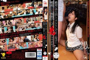ดูหนังโป๊ออนไลน์ PIYO-091 Hina Himari&Maeno Nanaหนังโป๊ใหม่ คลิปหลุดดารานางแบบ