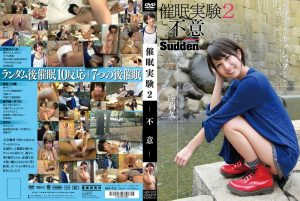 ดูหนังโป๊ออนไลน์ HEX-012 Minato Rikuหนังโป๊ใหม่ คลิปหลุดดารานางแบบ